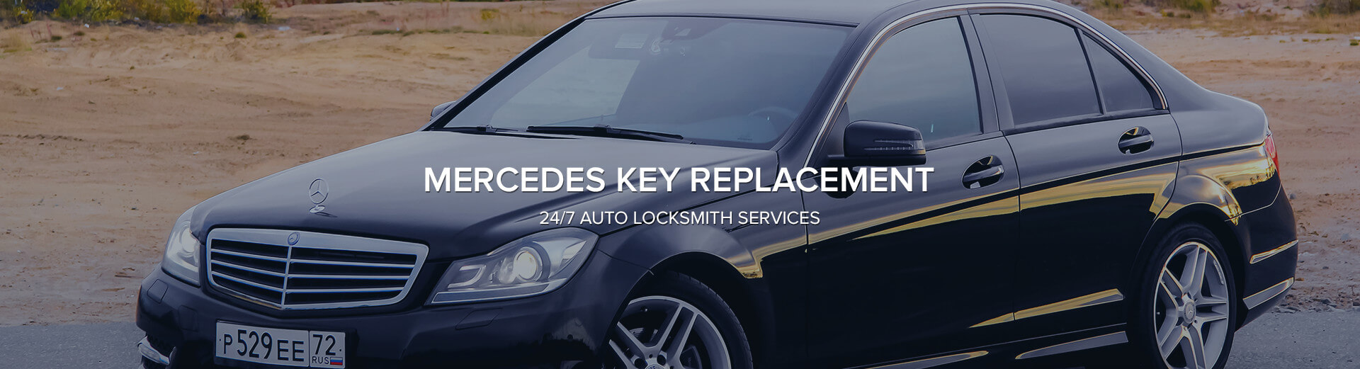 Mercedes key replacement lost mercedes keys cobra for Mercedes benz locksmith