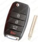 kia smart key replacement